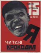 Vintage Russian poster - I am reading Crocodile 1925
